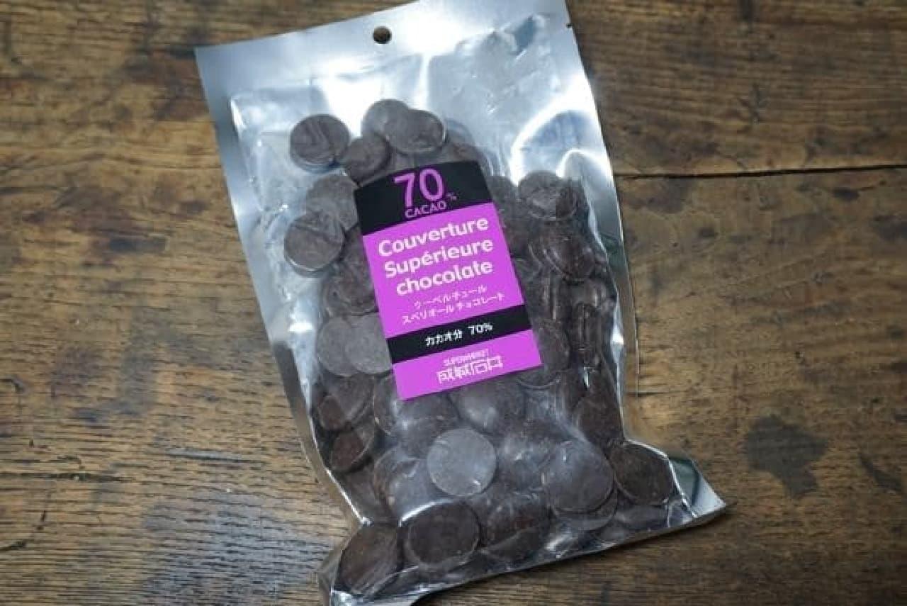 「クーベルチュール スペリオールチョコレート70%」