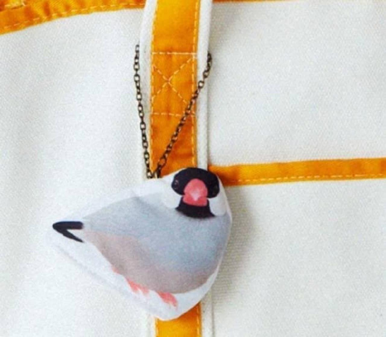 小鳥型ケースはチェーン付き  かわいいだけじゃ、なかった!(2回目)