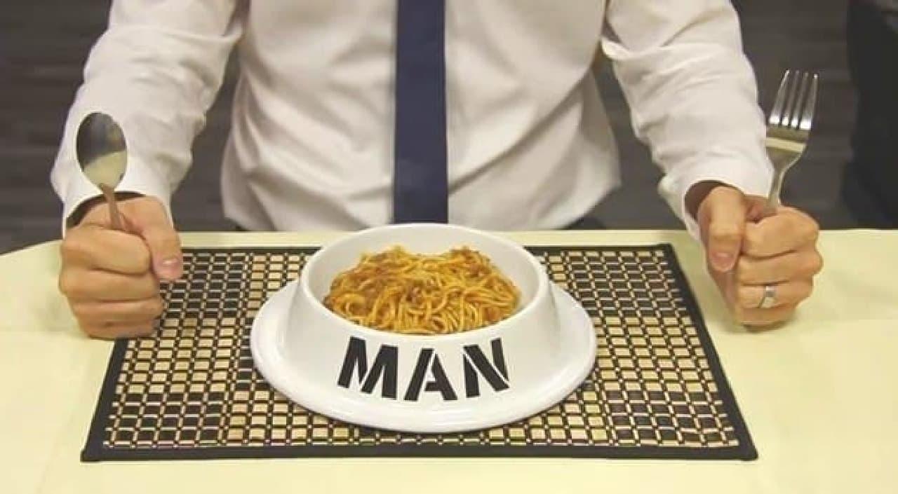 更には誇らしげに「MAN(男)」の文字が!
