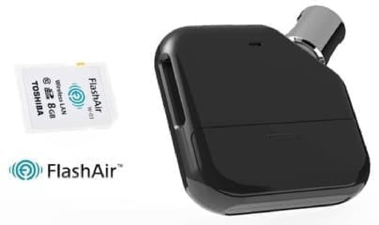 無線LAN搭載の「FlashAir」を使えばスマートフォンアプリとも連携できる