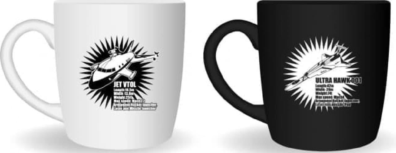 「ジェットビートル」(左)と「ウルトラホーク1号」(右)のマグカップ