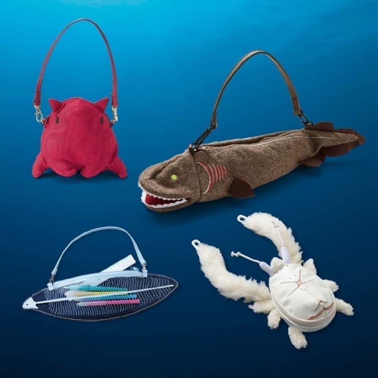 深海魚ポーチシリーズ「極み」