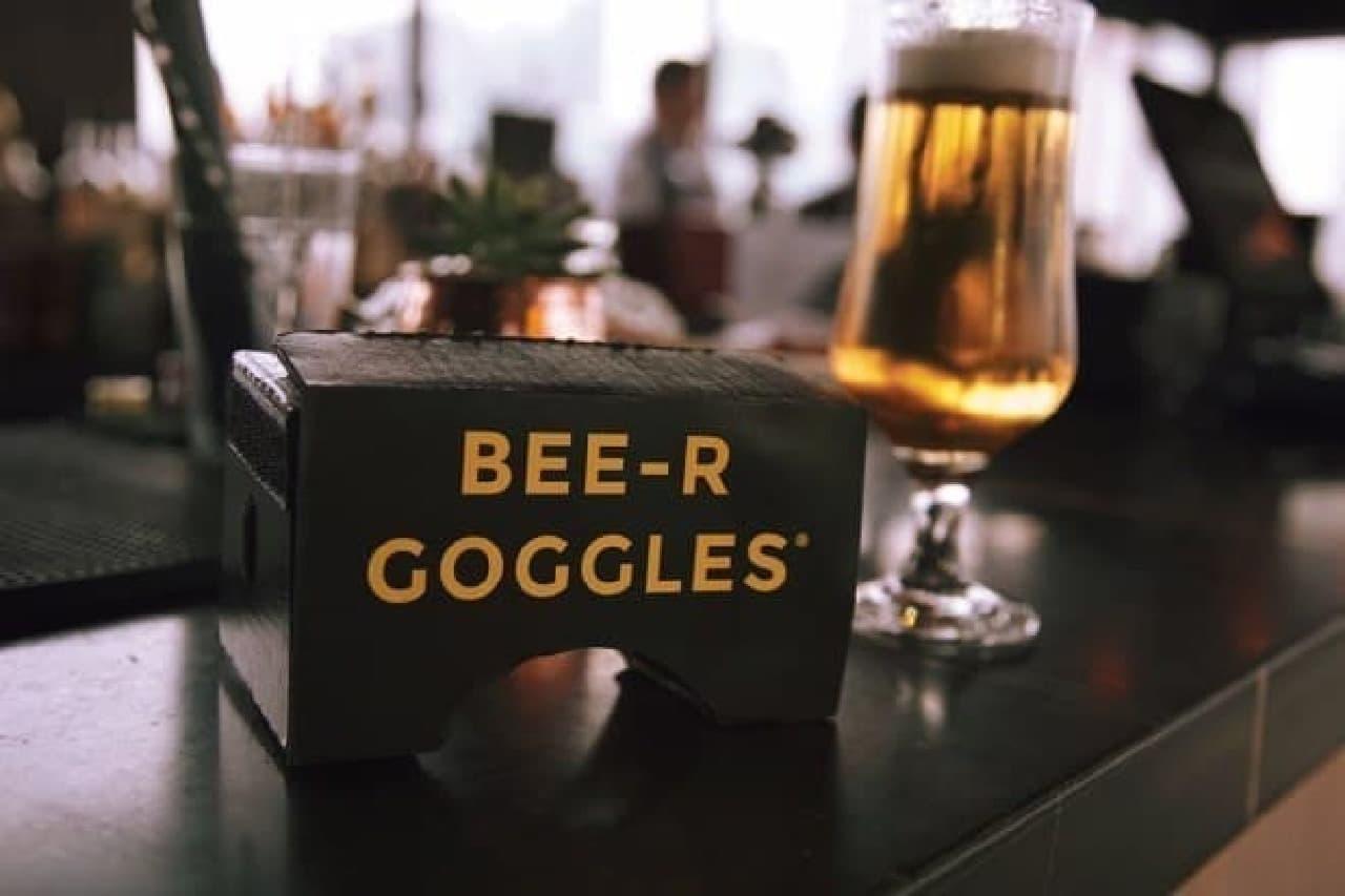 ビールをおいしく飲むために作られたVRヘッドセット「BEE-R GOGGLES」