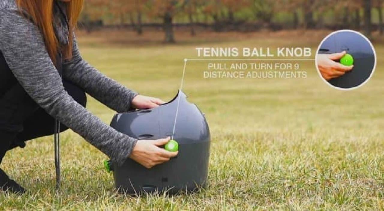 「テニスボールノブ」を使えば、投げる距離は9段階で、