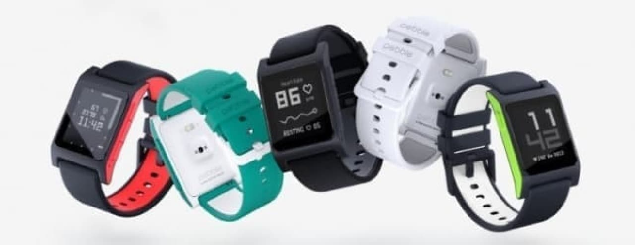 Pebble 2 Collection