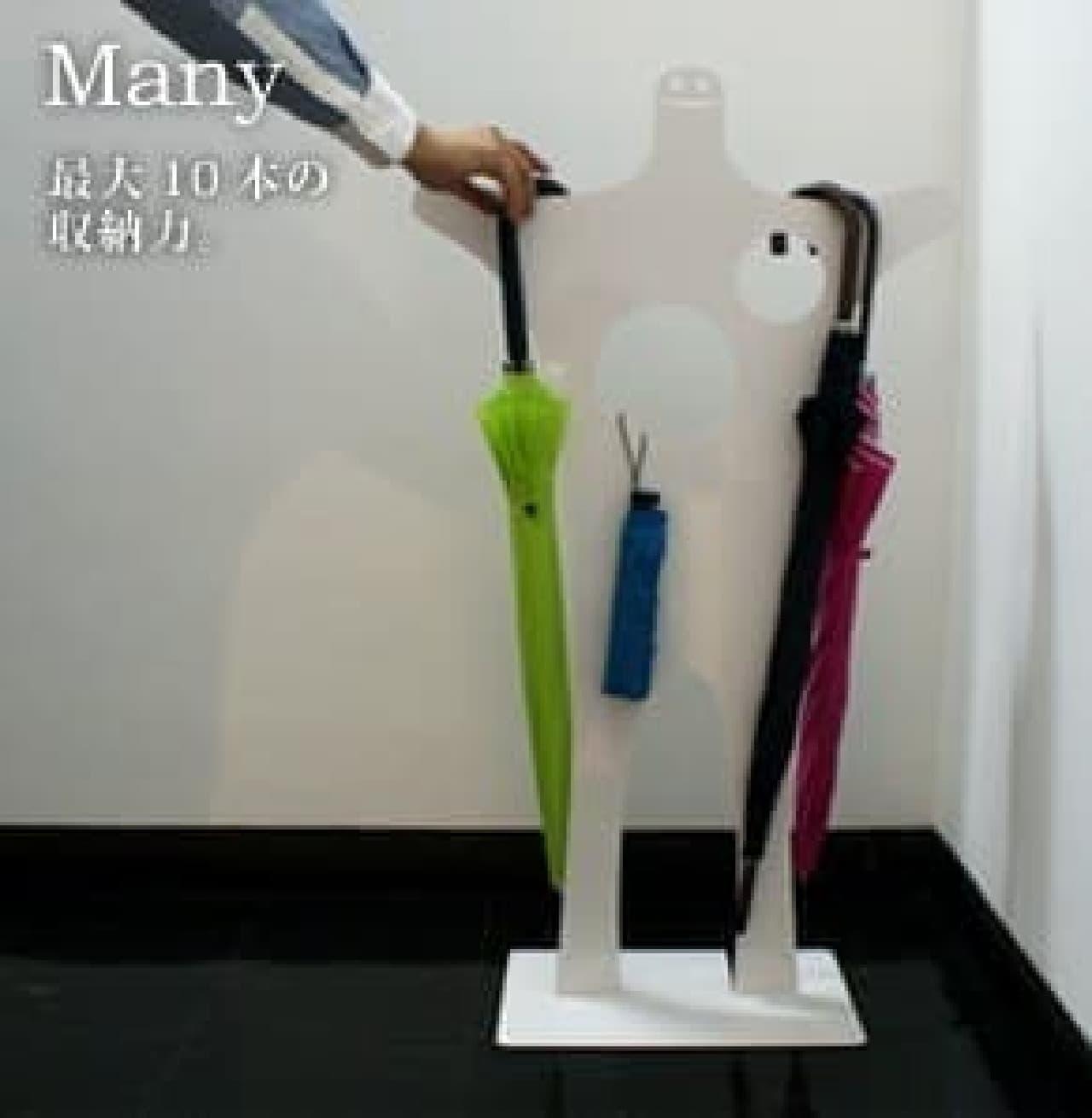 傘を最大で10本掛けられる