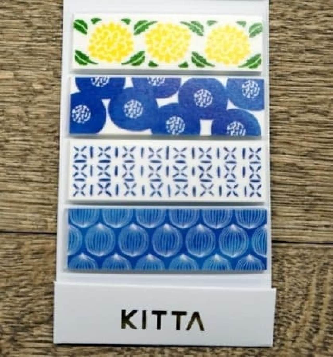 マスキングテープ「KITTA(キッタ)」