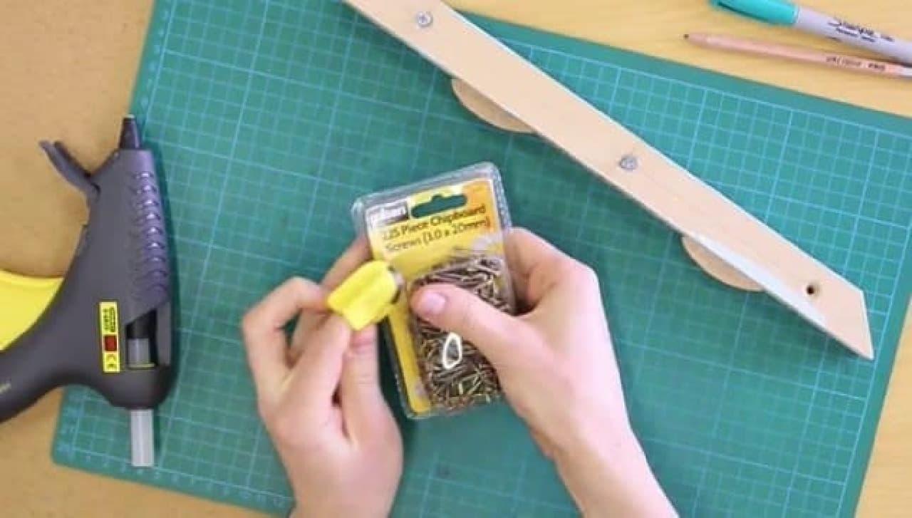 家電・ツールなどのパッケージを簡単に開けられる