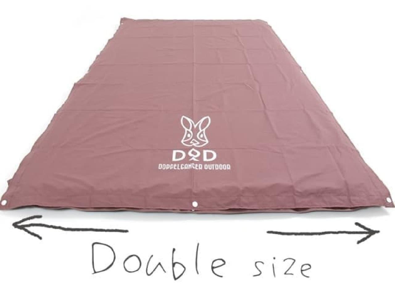 丸洗いシーツエアマットは大人二人が横になれるダブルサイズ