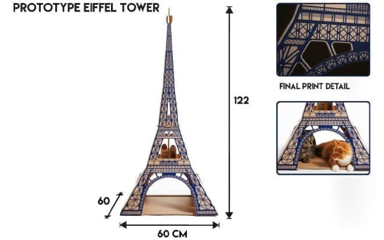 エレベーター風のエサ入れが付いたエッフェル塔