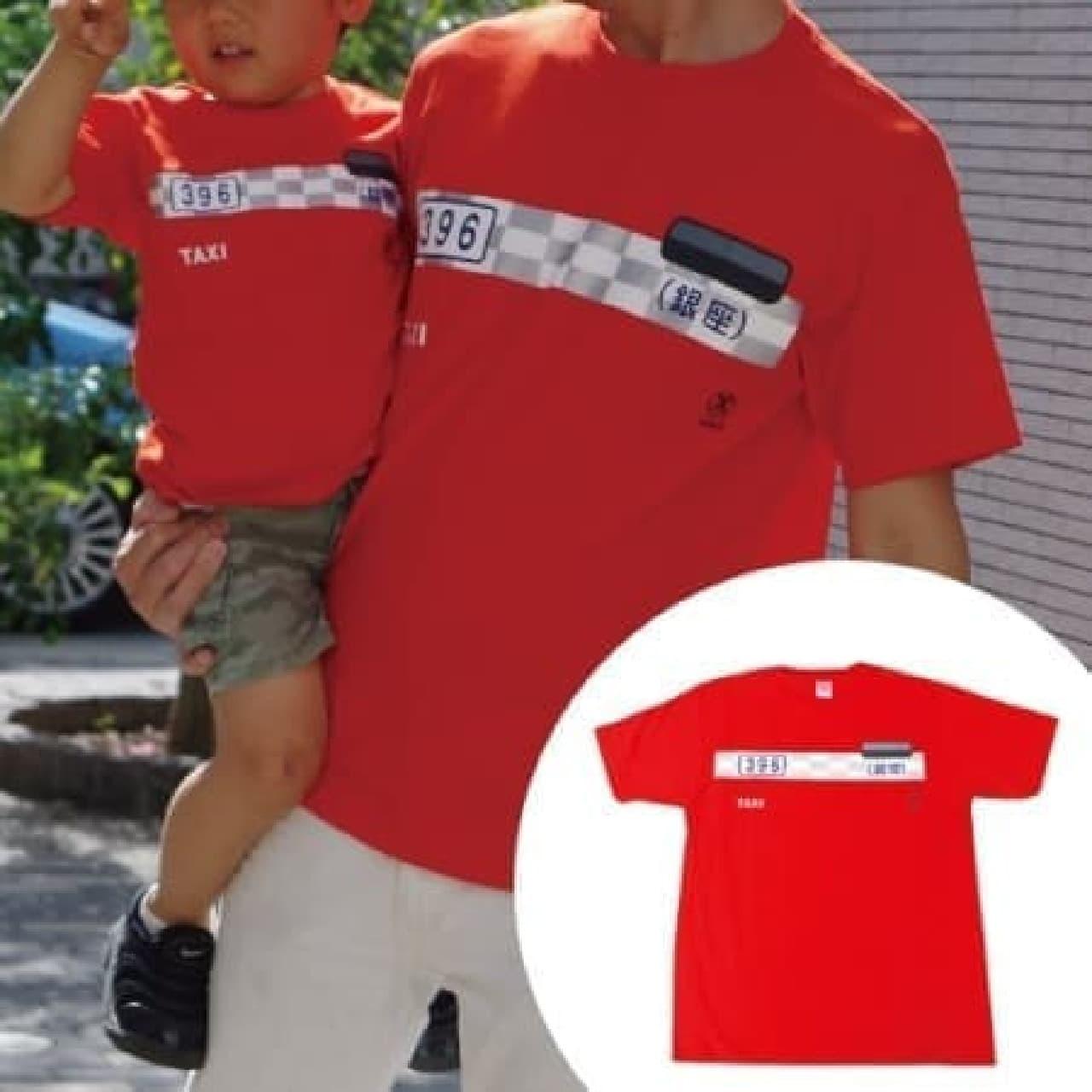 親子でタクシーになれるTシャツ(各3,500円)