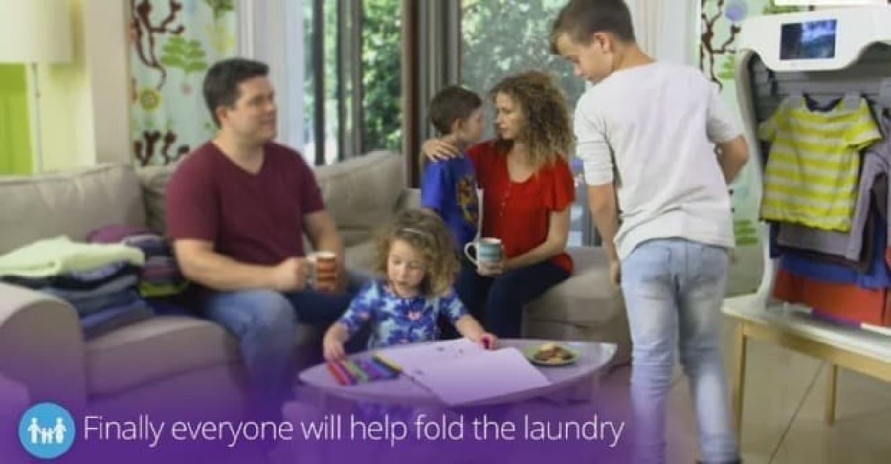 自動洗濯物畳み装置「FoldiMate」使用手順1