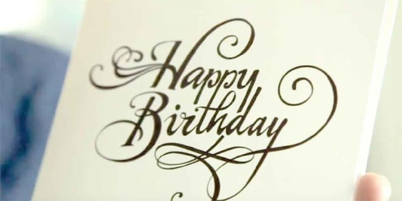 エンドレスなバースデーソングで誕生日を祝う「The Joker Greeting Card」