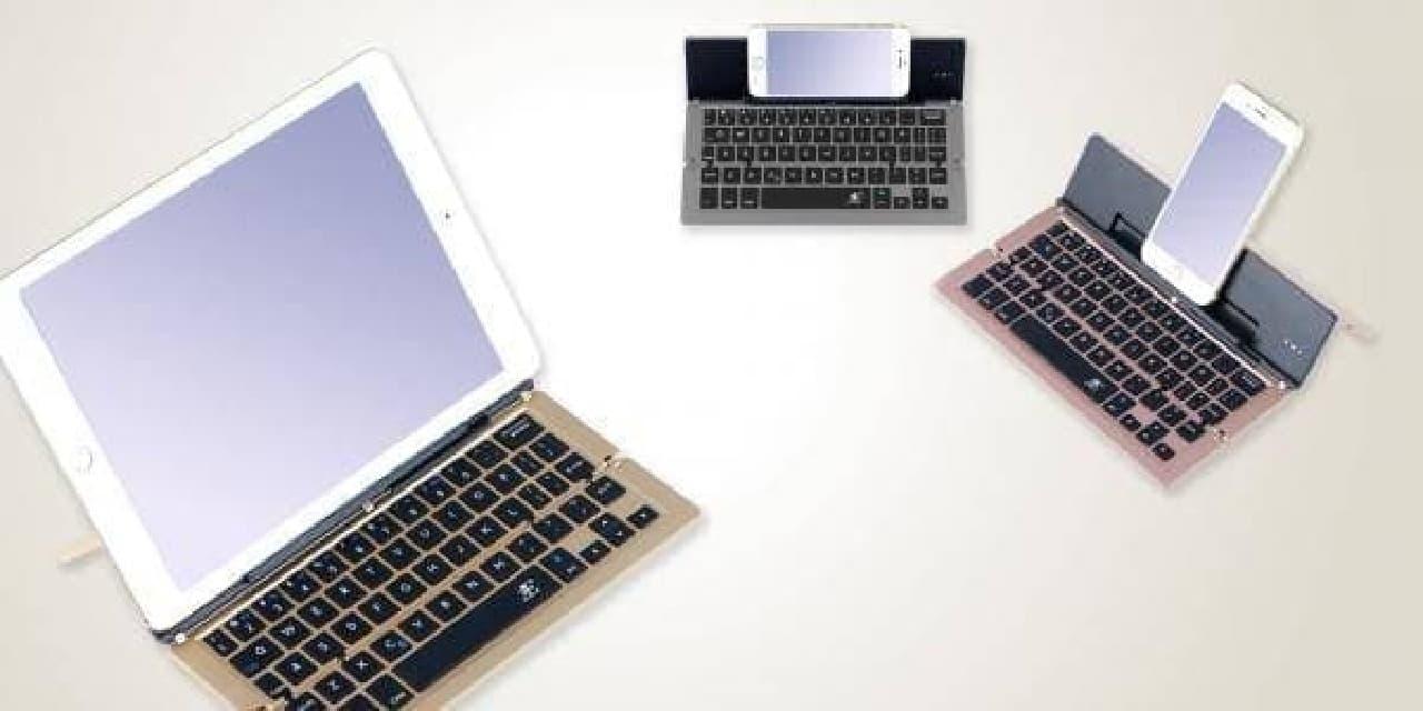 スマートフォン/タブレット用Bluetoothキーボード「Stick」