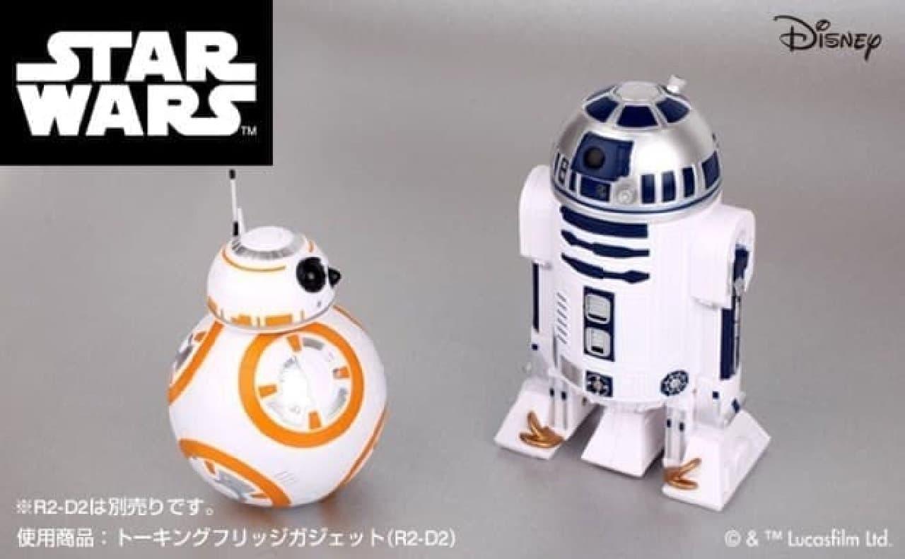 トーキングフリッジガジェット(R2-D2)