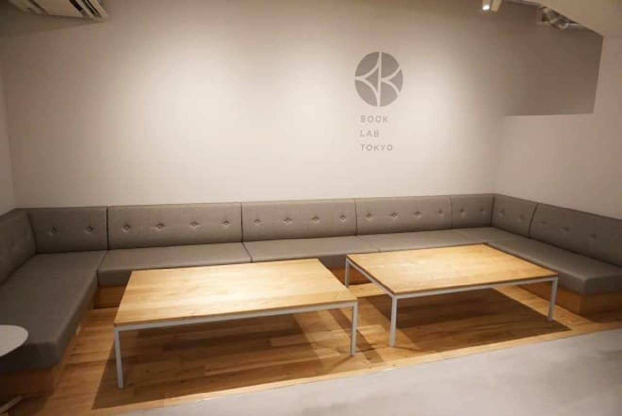 渋谷「BOOK LAB TOKYO(ブックラボトーキョー)」