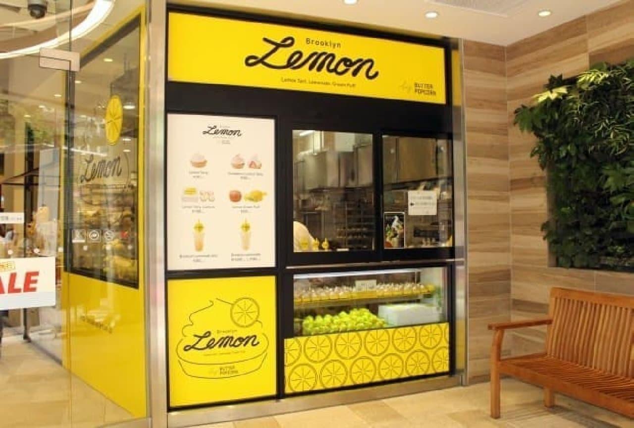 渋谷に「Brooklyn Lemon」オープン
