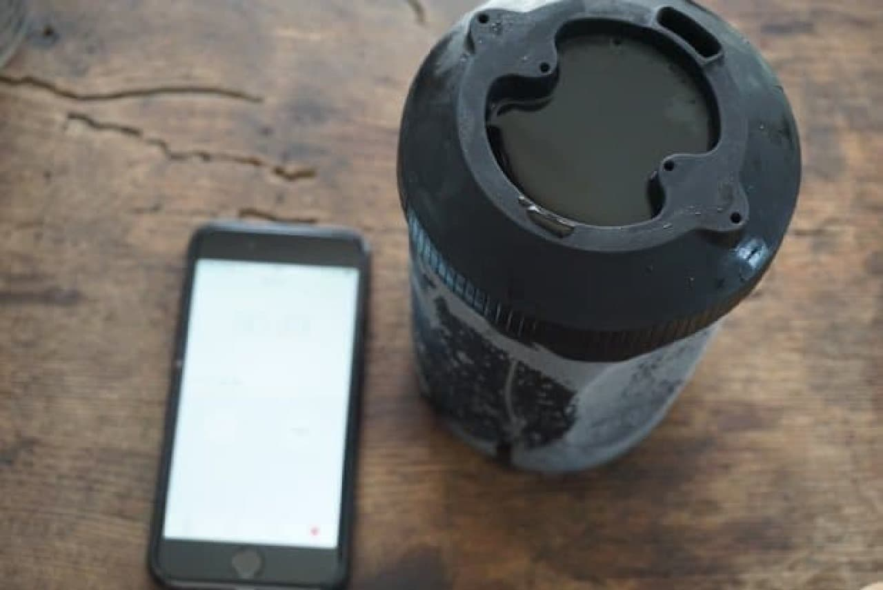 hyperchiller アイスコーヒーメーカー