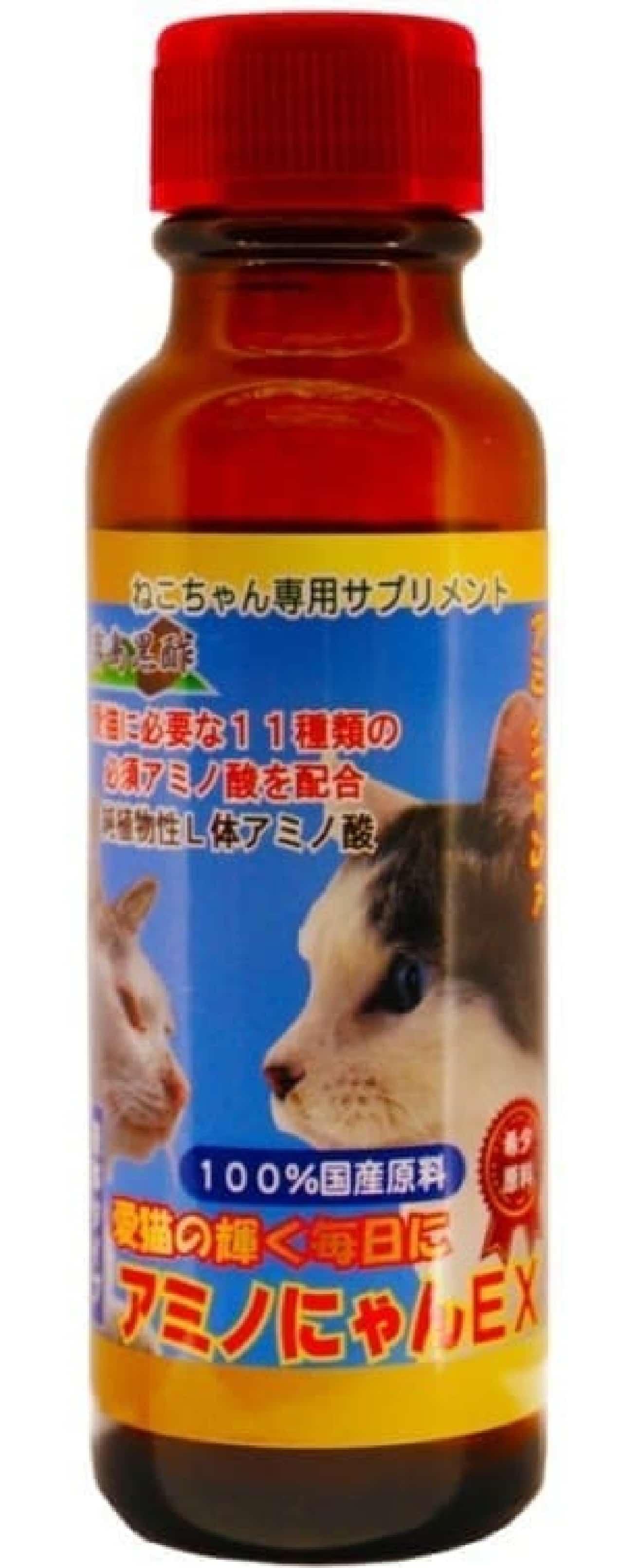 ネコに必要な11種類の必須アミノ酸を含む 「アミノにゃんEX」
