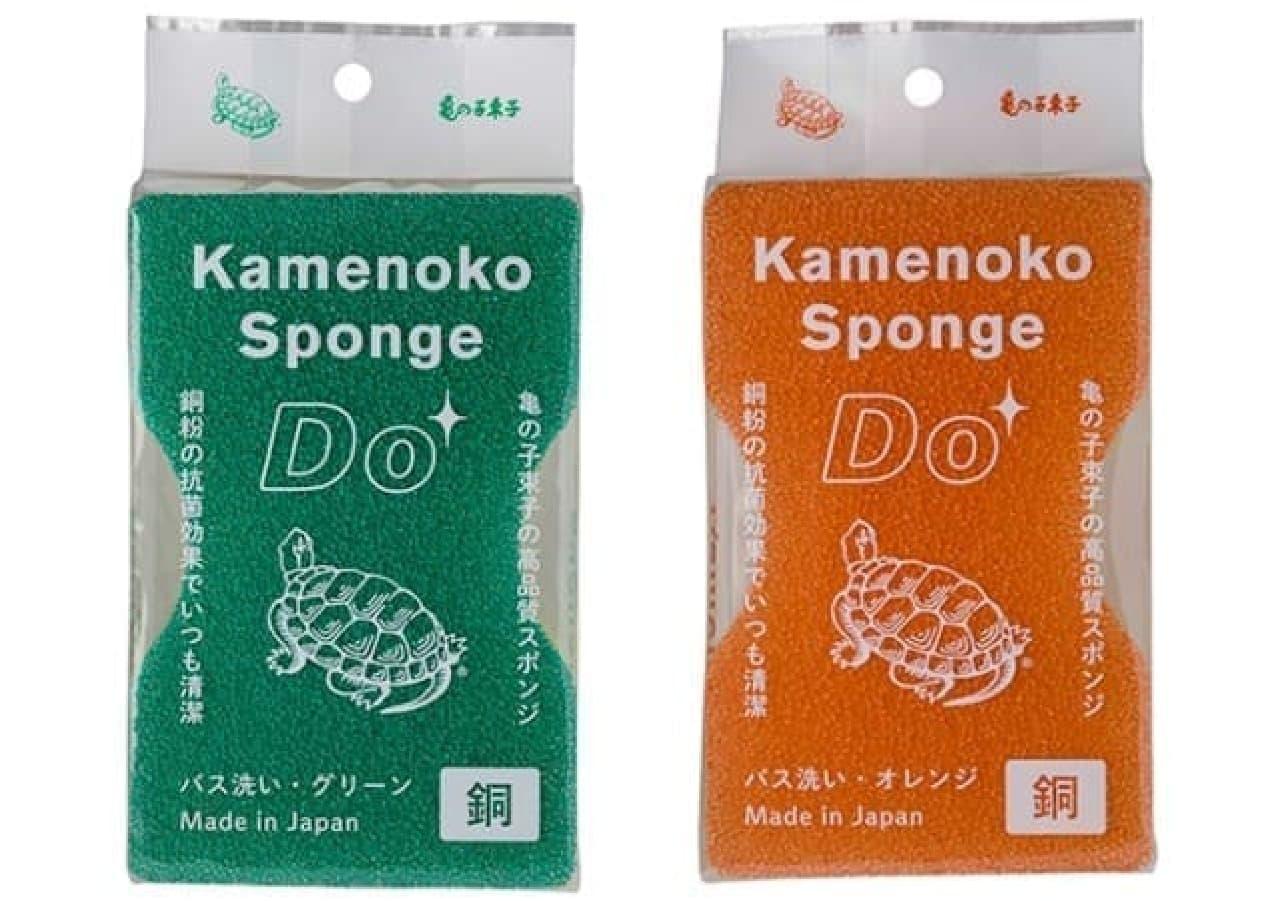 亀の子スポンジDo バス洗い