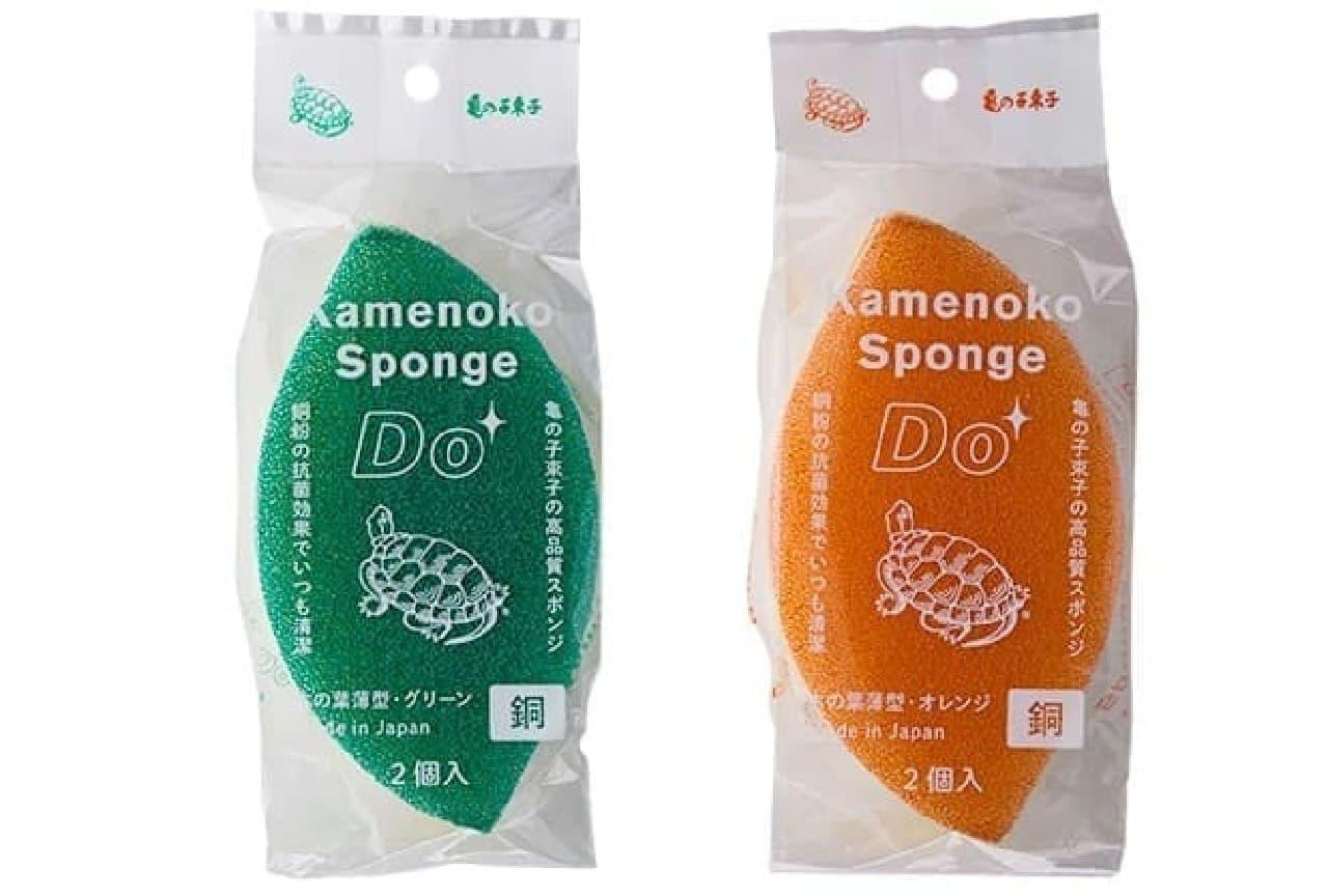 亀の子スポンジDo 木の葉薄型(2個入)