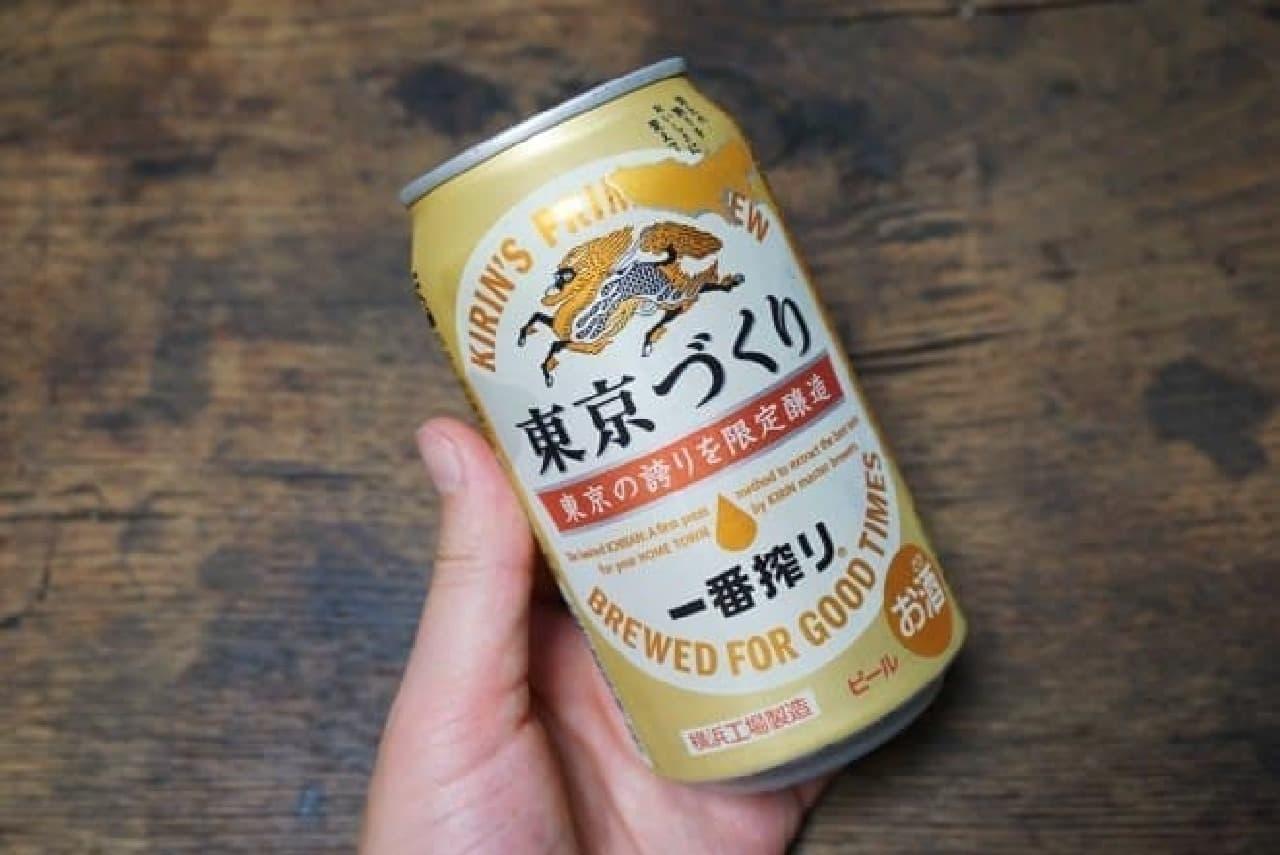 「47都道府県の一番搾り」東京づくり