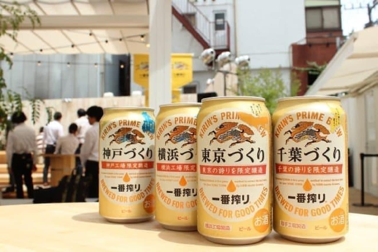 一番搾りガーデンで「47都道府県の一番搾り」飲み比べ
