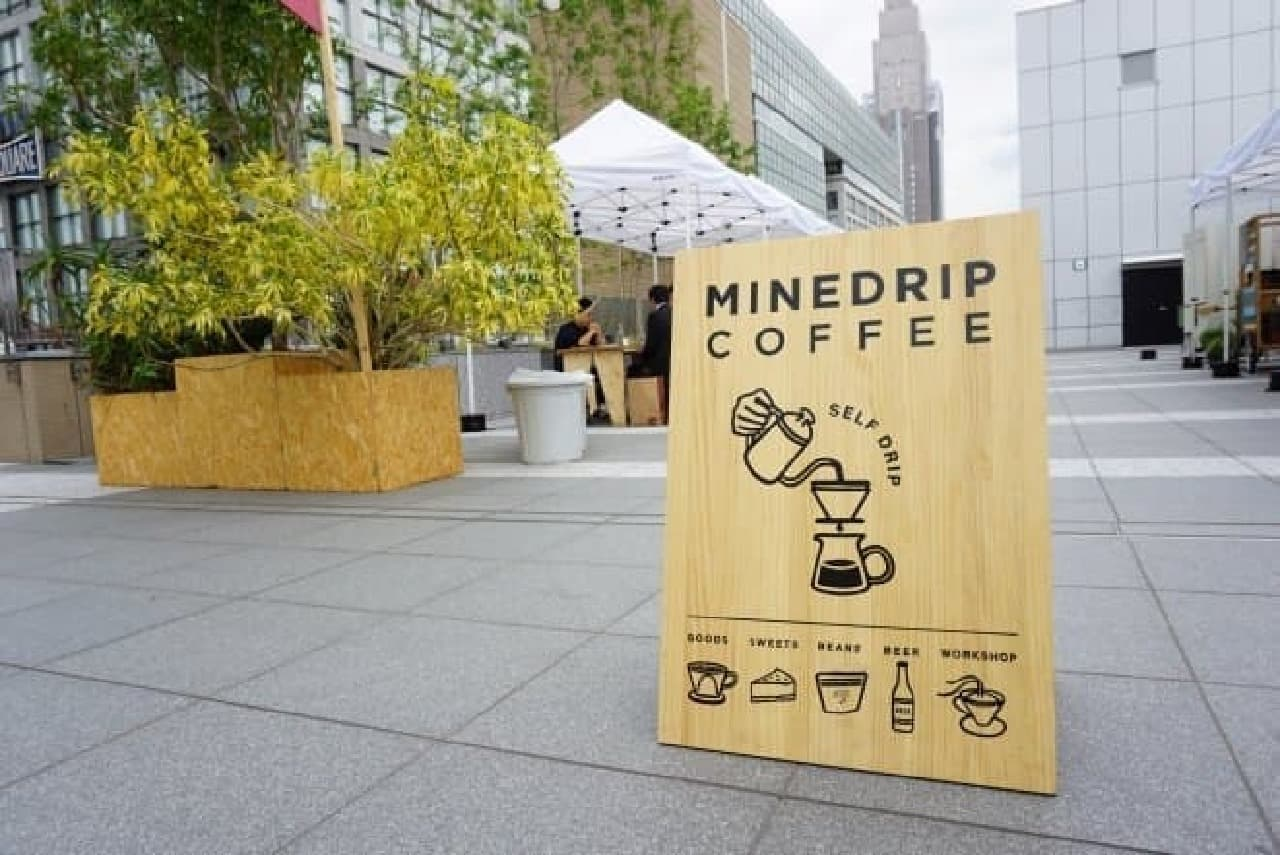MINEDRIP COFFEE