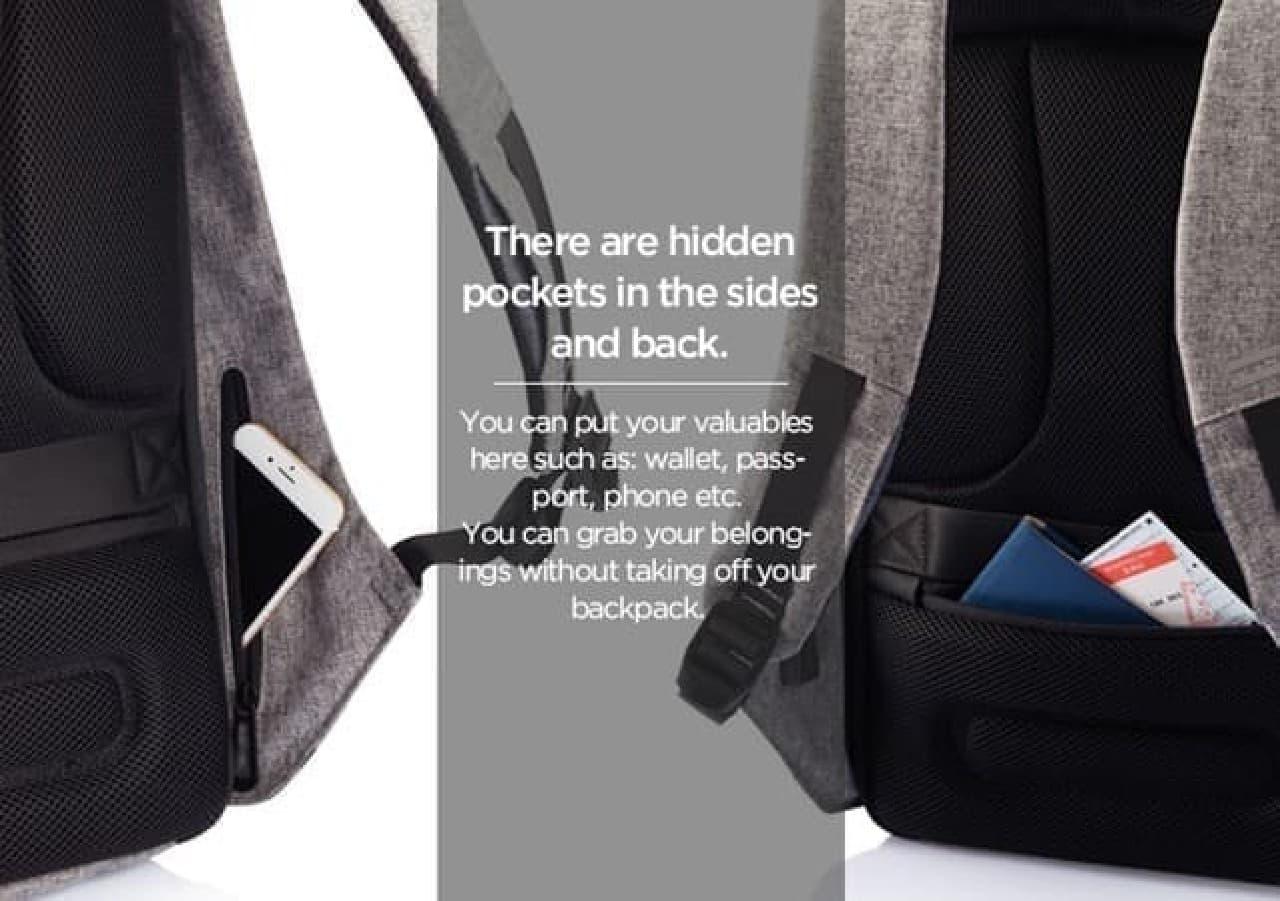 ポケットが背中に密着する位置に取り付けられた「Bobby」