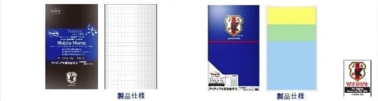 ポスト・イット「サッカー日本代表チーム モデル」