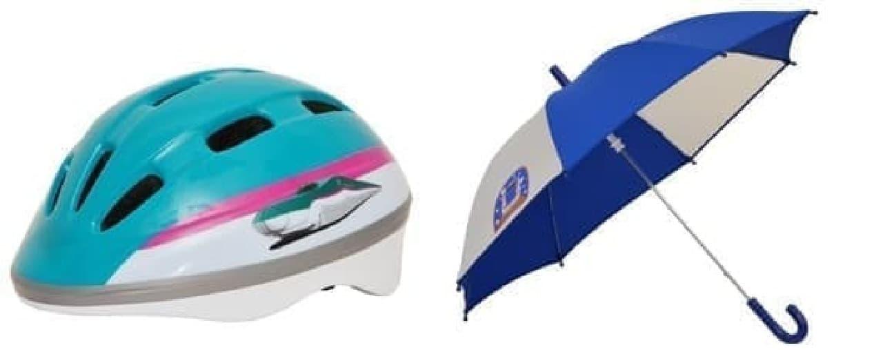 子ども用鉄道ヘルメット、子ども用鉄道傘
