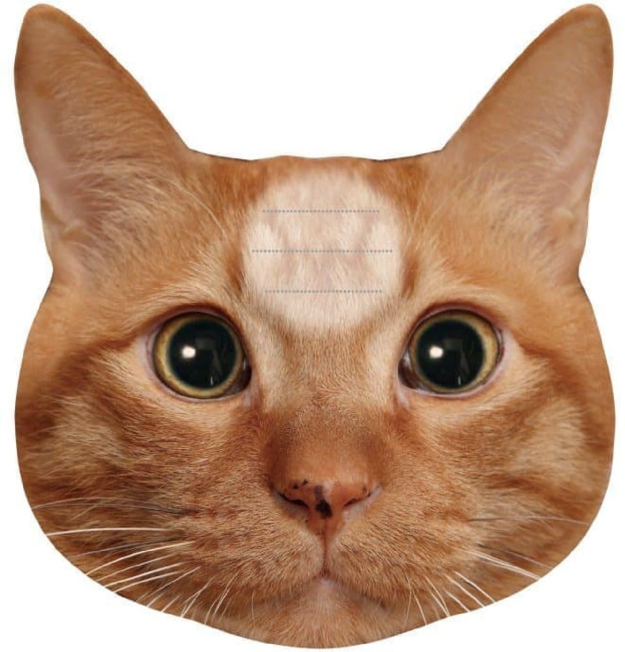 メモスペースが極端にせまい「猫のひたい 付箋メモ」