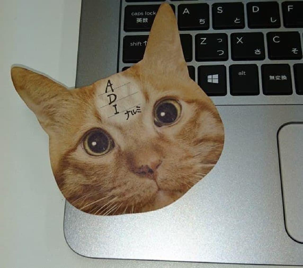 「猫のひたい 付箋メモ」で、伝言を伝えるテクニック4