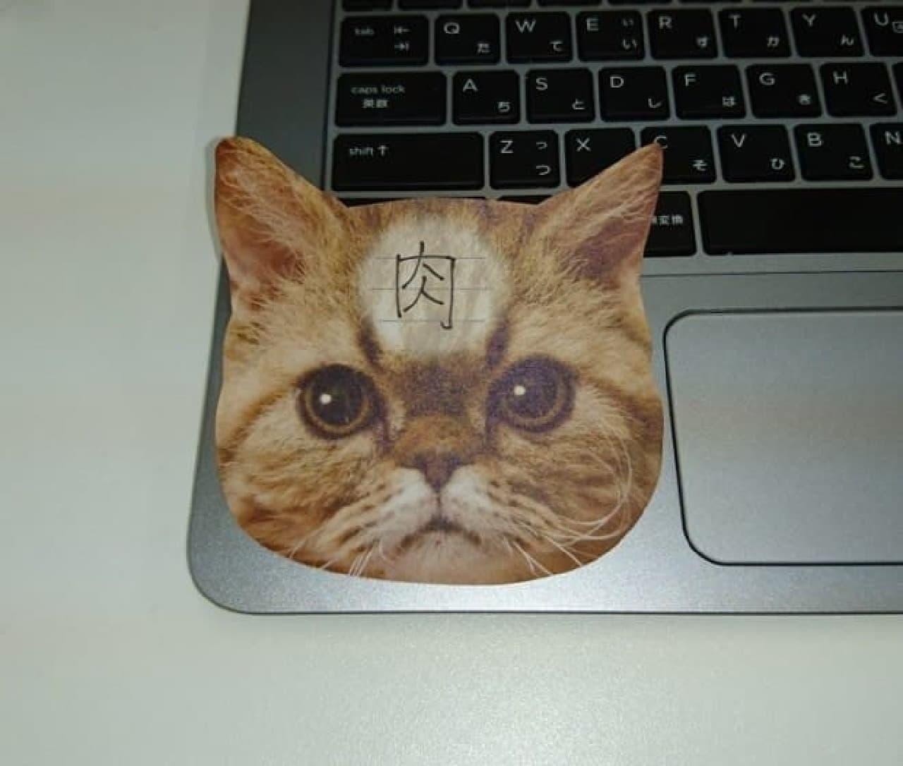 「猫のひたい 付箋メモ」で、伝言を伝えるテクニック5