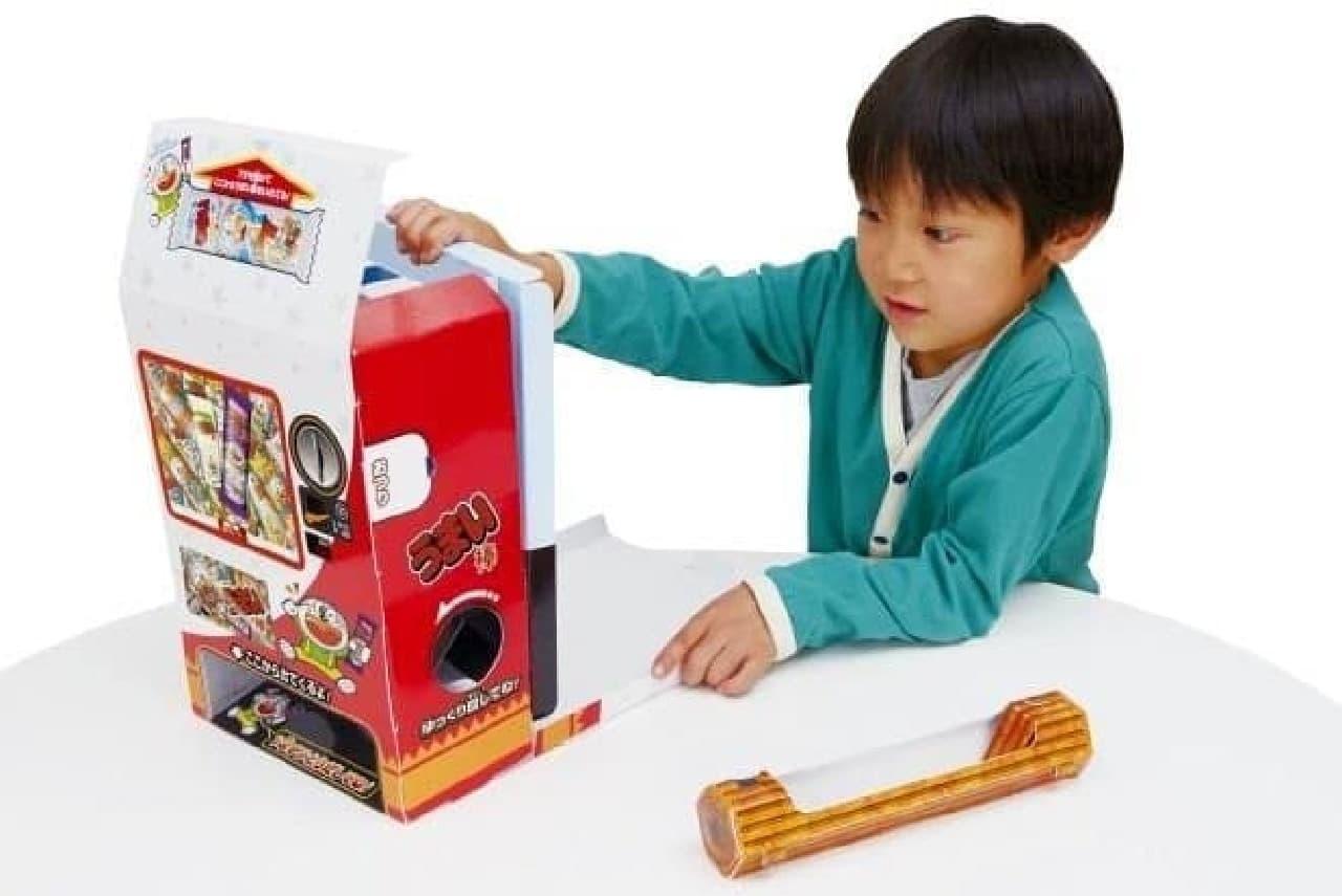 バンダイ「さくっと工作!うまい棒の自販機」
