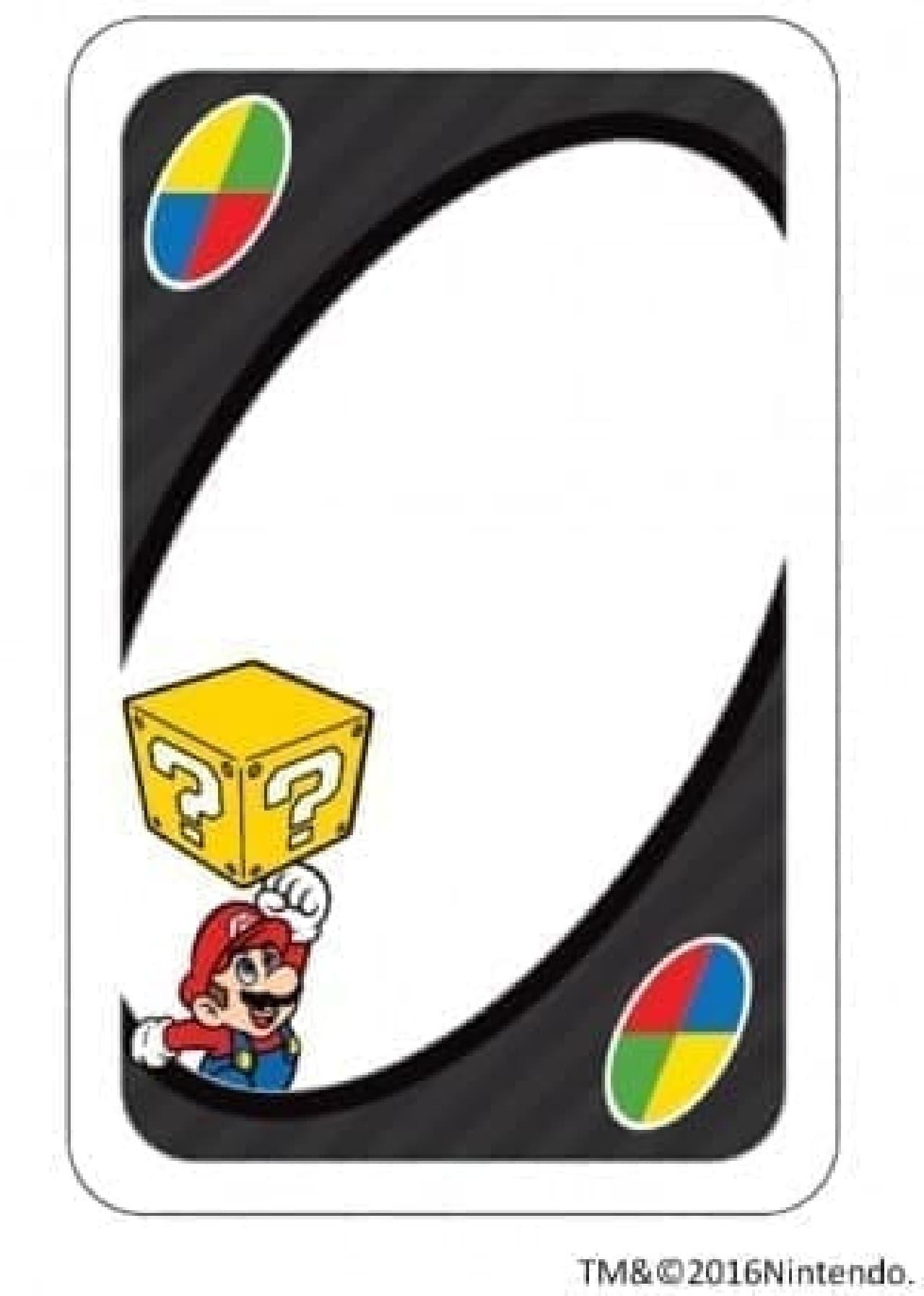 UNO「ウノ スーパーマリオ」