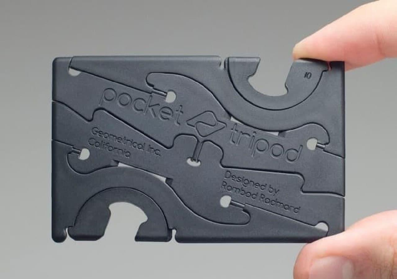クレジットカードサイズの三脚「Pocket Tripod」