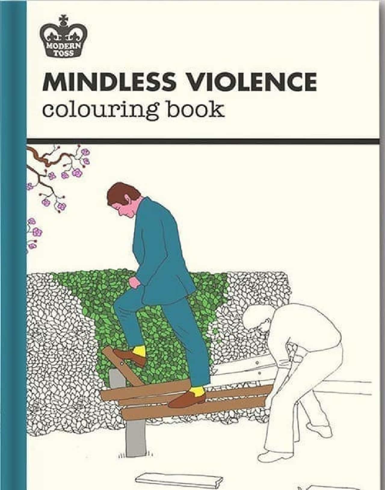 「Mindless violence」のヒトコマ
