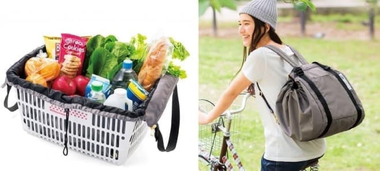 自転車でのお買い物に便利な「変身レジかごバッグ」