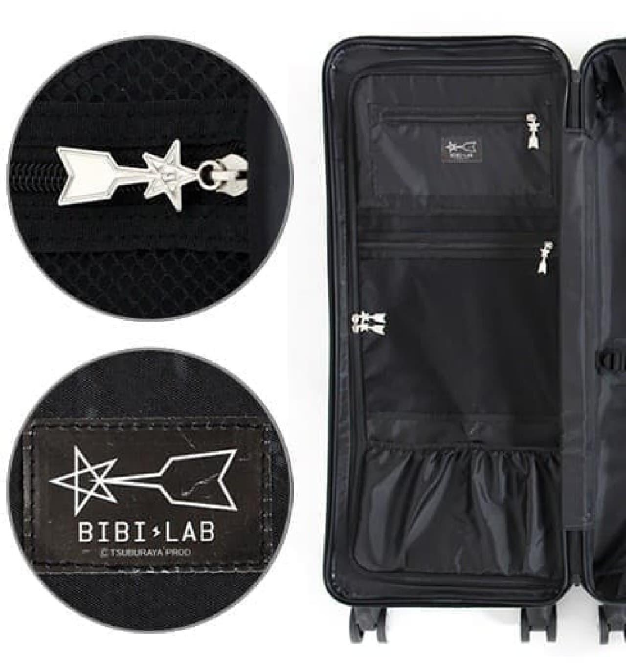 科学特捜隊のシンボル「流星マーク」が採用された「スリムスーツケース ULTRAMAN」のジッパーや内側のタグ