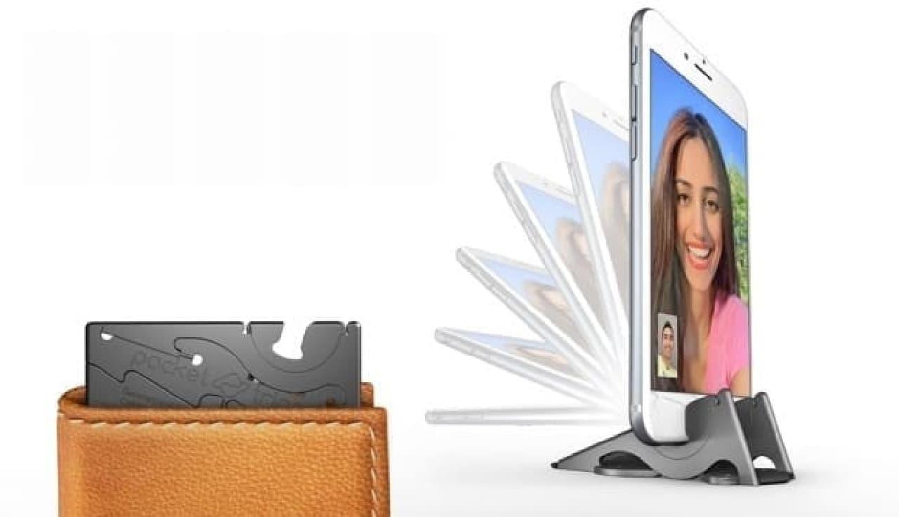 スマートフォンスタンドとしても使える「Pocket Tripod」