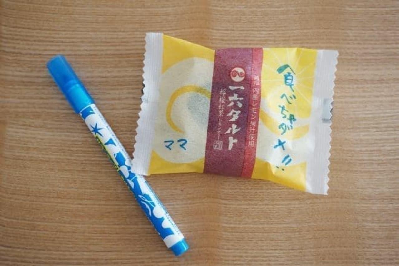 旭化成「サランラップに書けるペン」