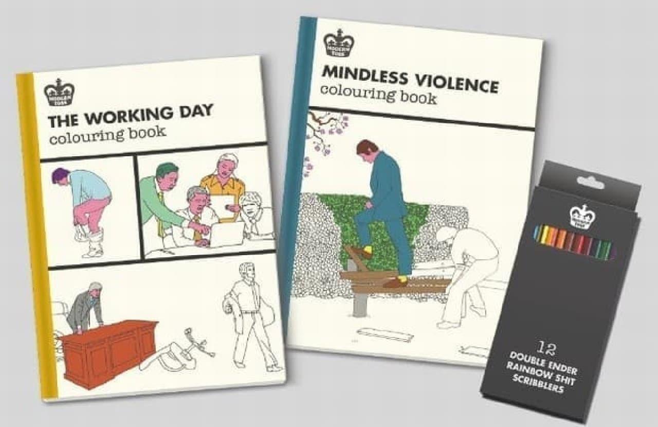 MODERN TOSSオンラインショップで買える「The Working Day」と「Mindless violence」