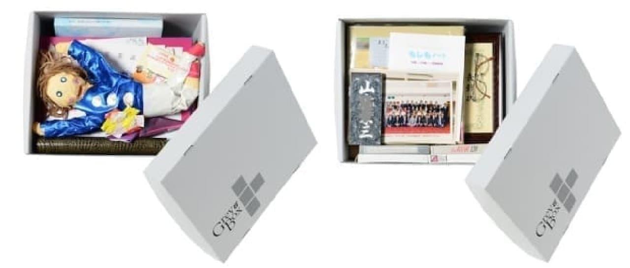 思い入れ品保管専用ボックス「シュノア・グレイボックス」