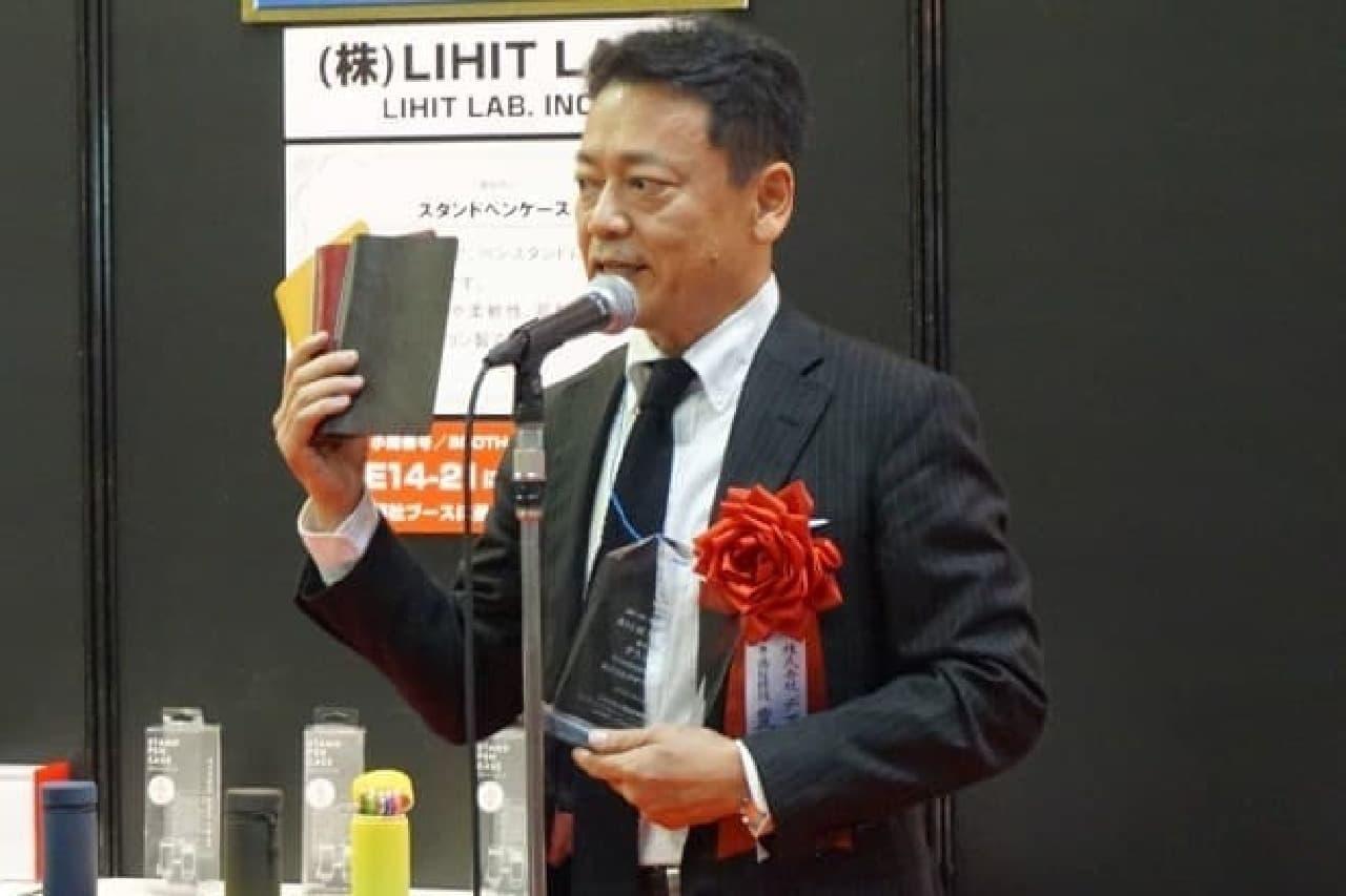第25回日本文具大賞