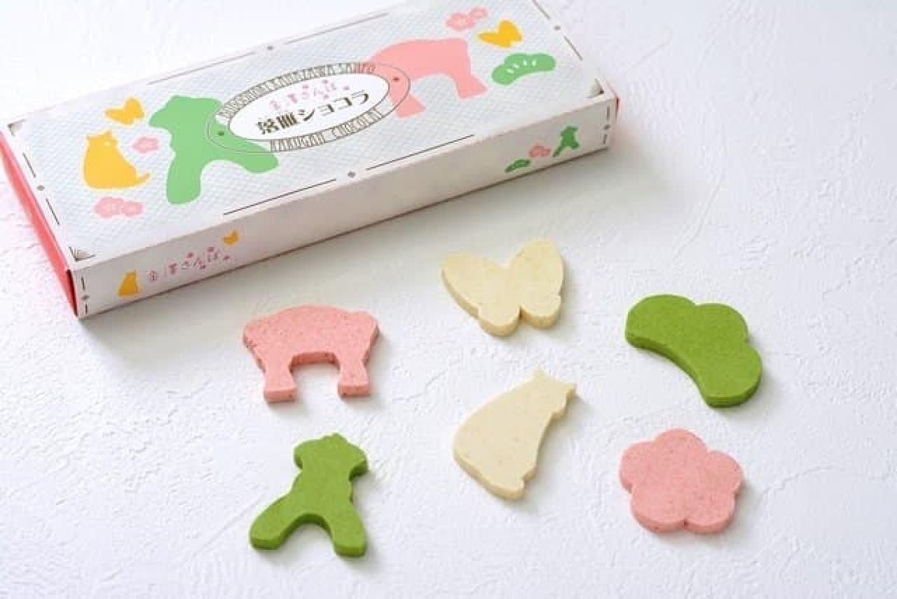 「落雁ショコラ 金澤さんぽ」販売元は洋菓子工房ぶどうの木