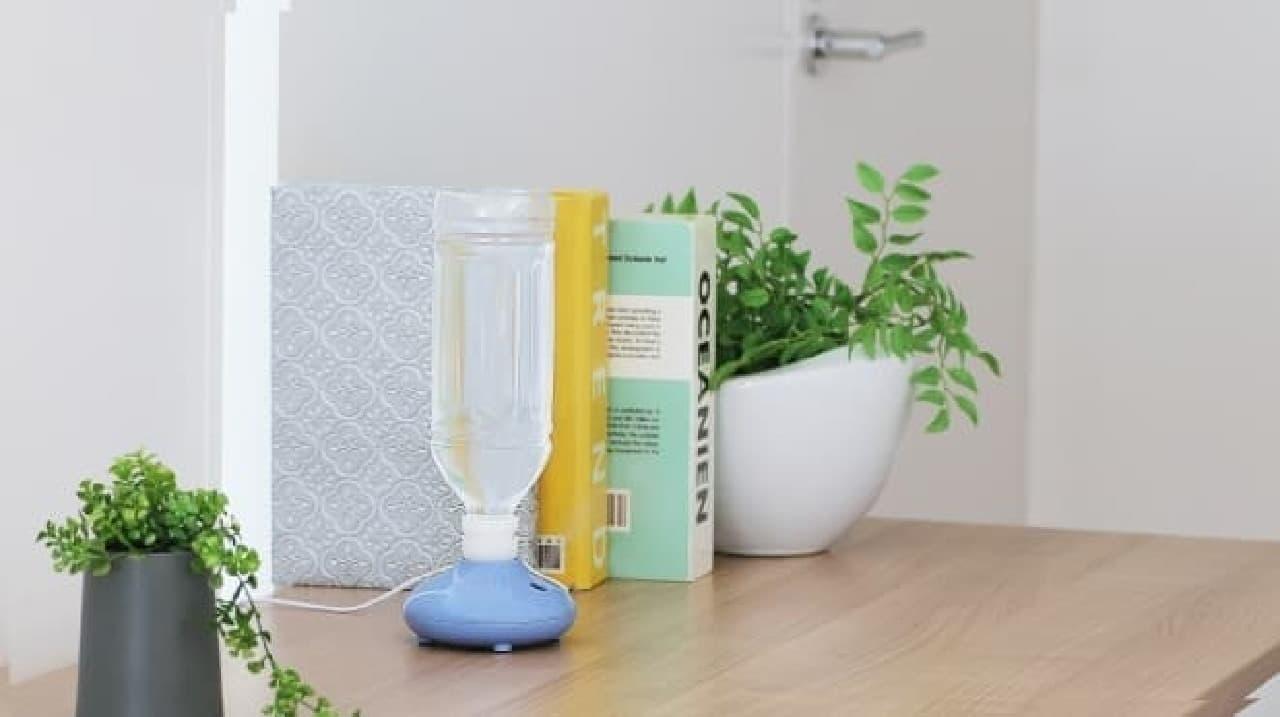 ちょっとだけスライムデザインな「PRISMATE ペットボトル式加湿器」