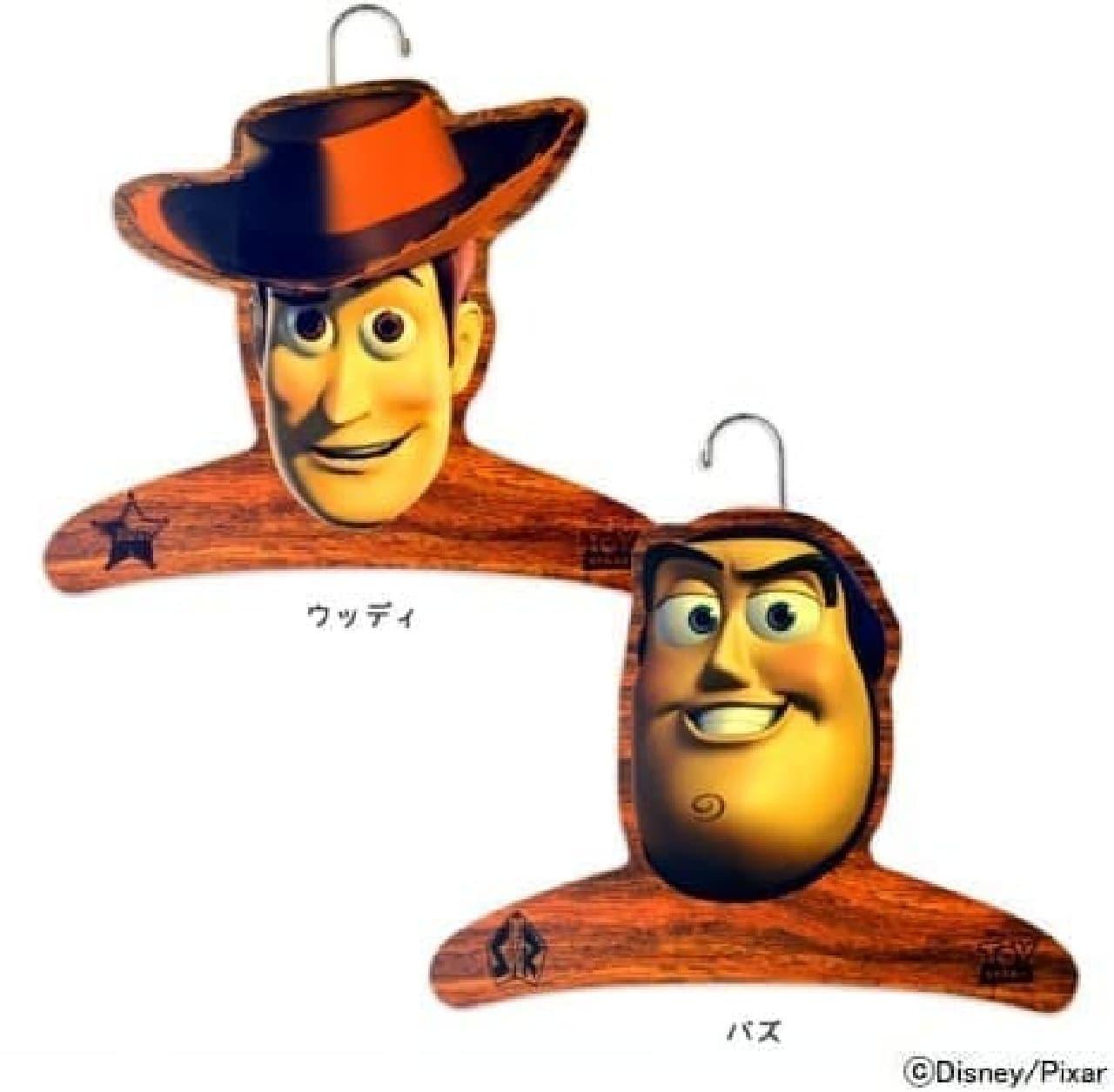 ラナ「木製ハンガーCos-Me(コスミー)トイ・ストーリー」