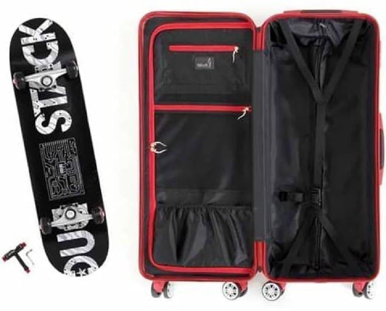長尺物も収納可能な「スリムスーツケース」