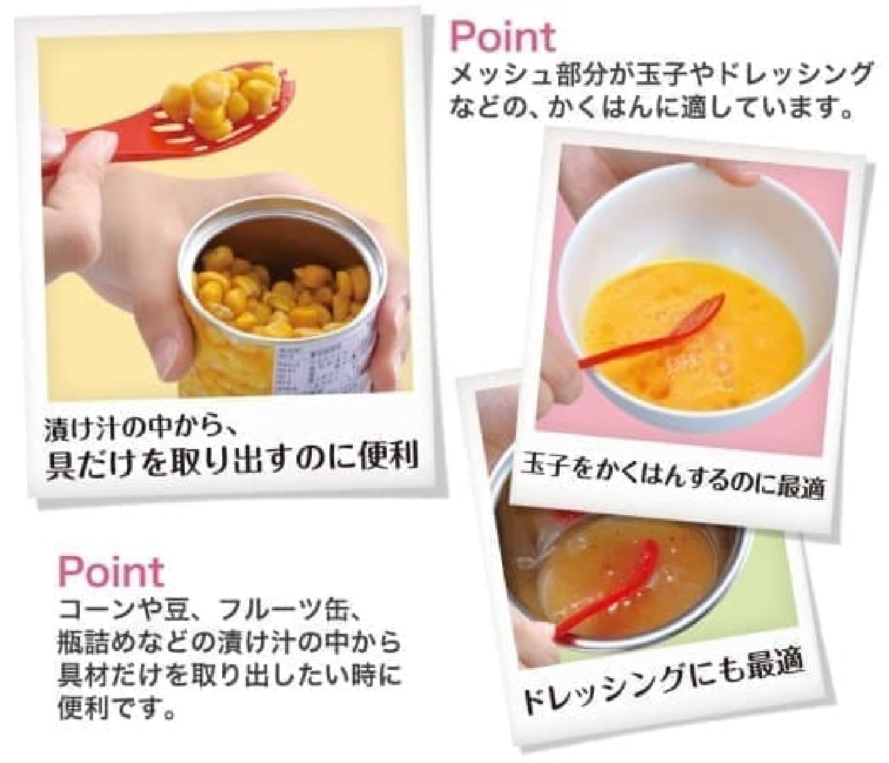 ツナ缶調理向け専用スプーン「ダイヤ ツナトモ」